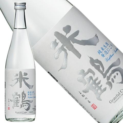 【生酒】米鶴 純米発泡にごり 720ml