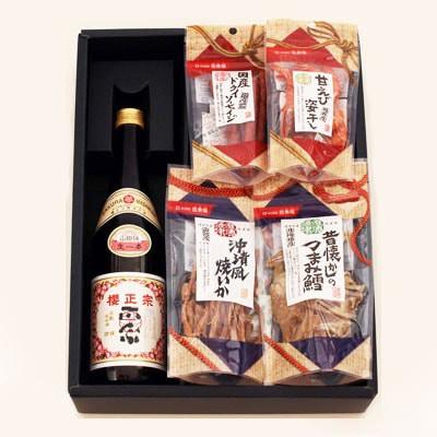 焼稀(やきまれ)と酒の肴津々浦々4品セット
