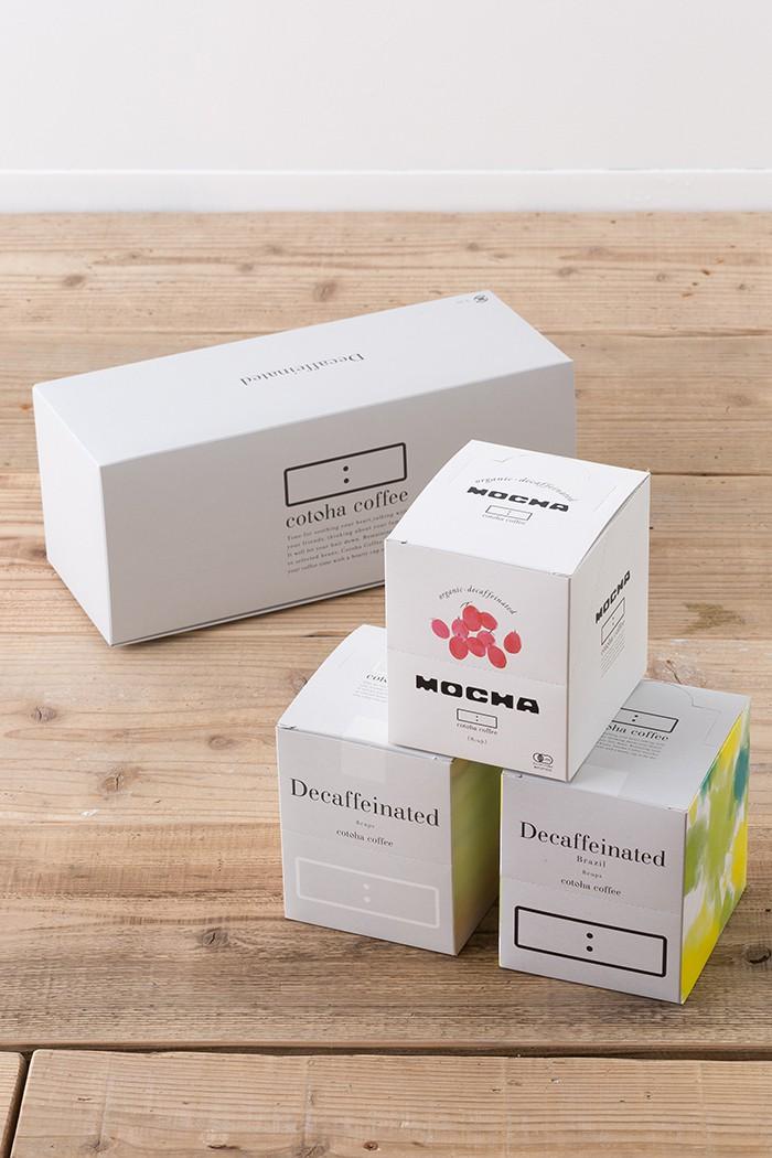 カフェインレス ドリップバッグ10g 8バッグ入りBOX3箱セット【モカ(白)・コロンビア・ブラジル】