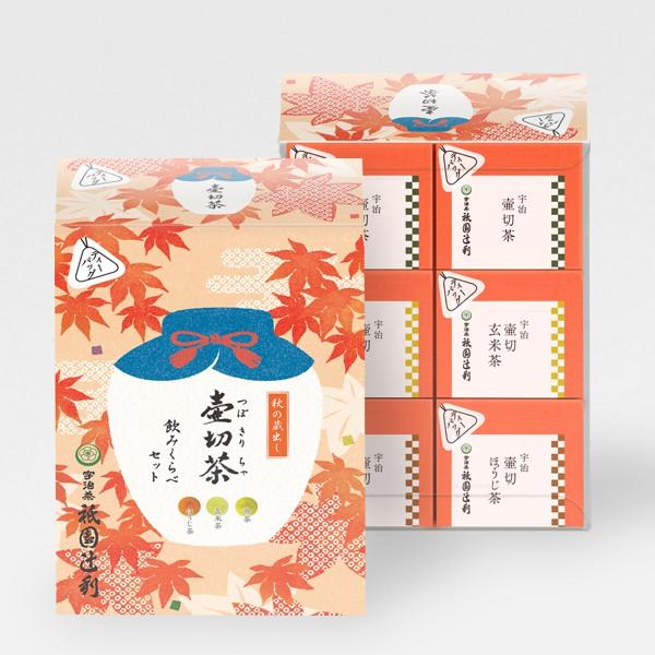 【47130】壷切茶飲みくらべセット(ティーバッグ)