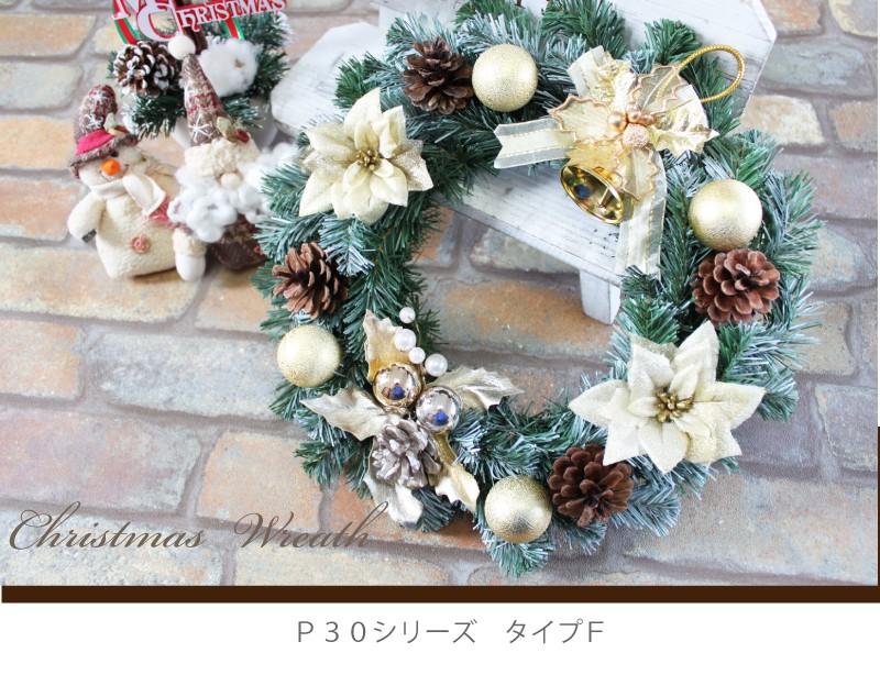造花のクリスマスリース