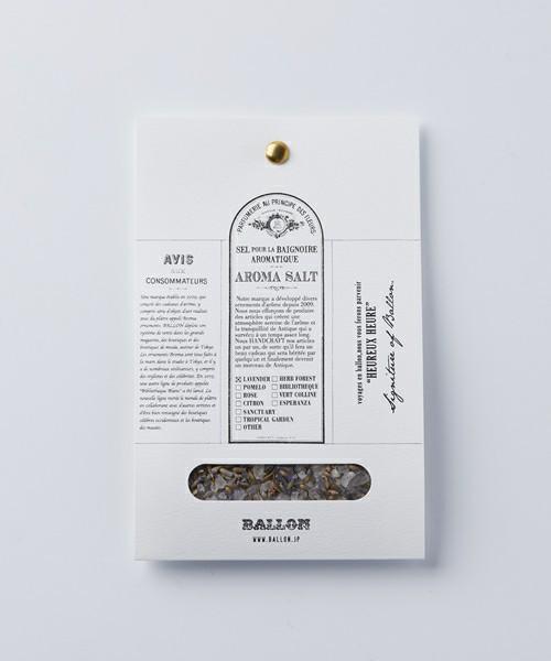 アロマバスソルト ペーパーパッケージ(30g)